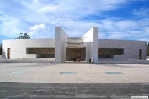 7 La Basílica de Nuestra Señora de Trinidad Fátima
