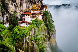 View on Tiger's nest monastery, Bhutan - July 2017