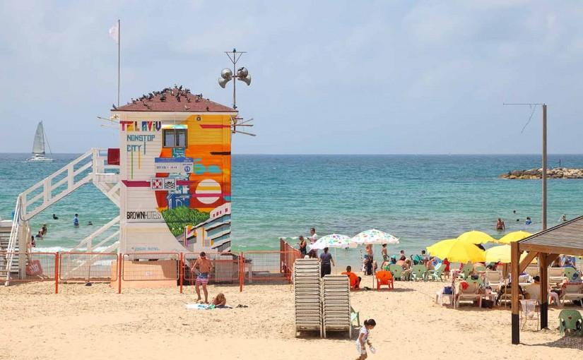 Israel en modo playa