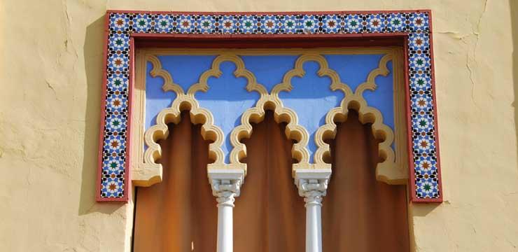 Córdoba: Crisol de Culturas